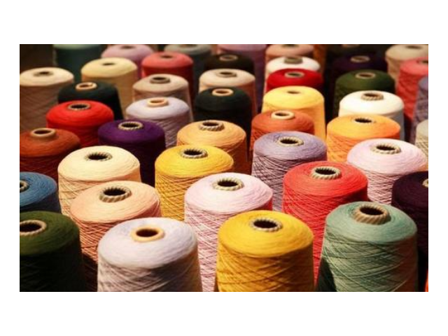 大同关于纺织品