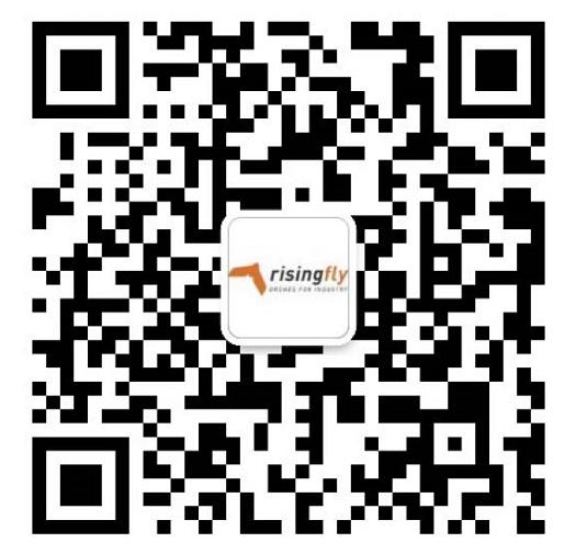 江苏启飞应用航空科技有限公司