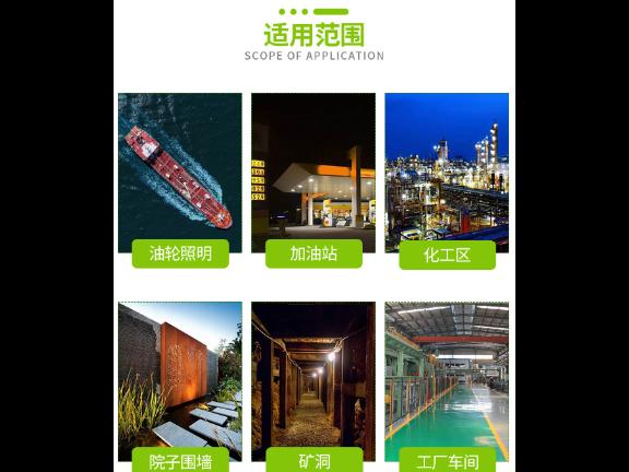重庆新农村太阳能路灯一般多少钱 诚信经营 江雅电子加工店供应
