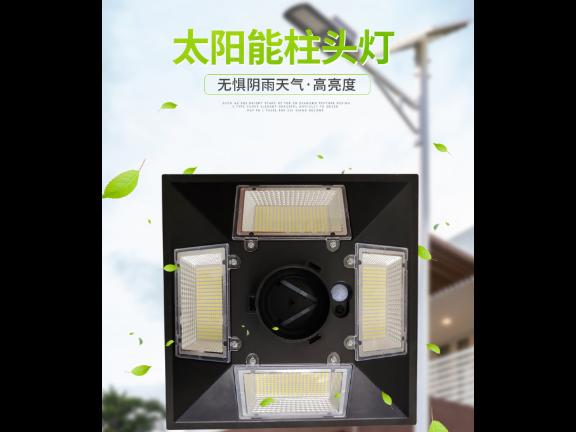 北京新农村太阳能路灯多少钱一根 欢迎咨询 江雅电子加工店供应