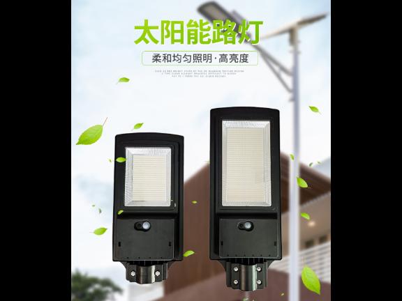 北京单臂太阳能路灯全套 欢迎咨询 江雅电子加工店供应
