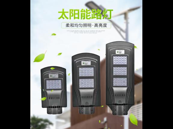 安徽工厂太阳能路灯报价 诚信经营 江雅电子加工店供应