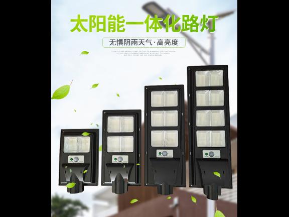 福建led太阳能路灯公司 欢迎咨询 江雅电子加工店供应