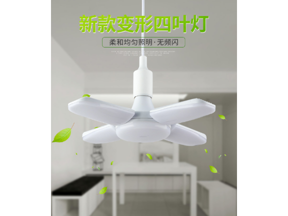 上海led节能球泡生产厂家 欢迎咨询 江雅电子加工店供应
