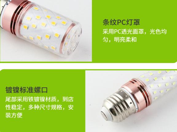黑龙江制作LED灯厂家 欢迎来电 江雅电子加工店供应