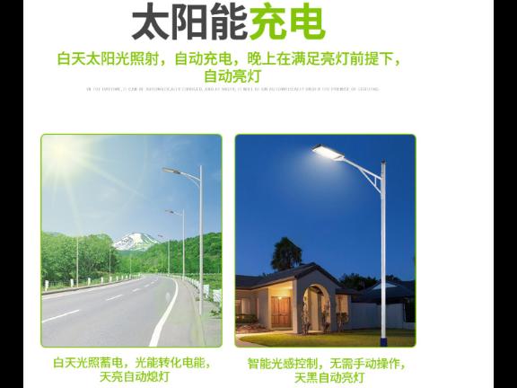 四川太阳能路灯价位 值得信赖 江雅电子加工店供应