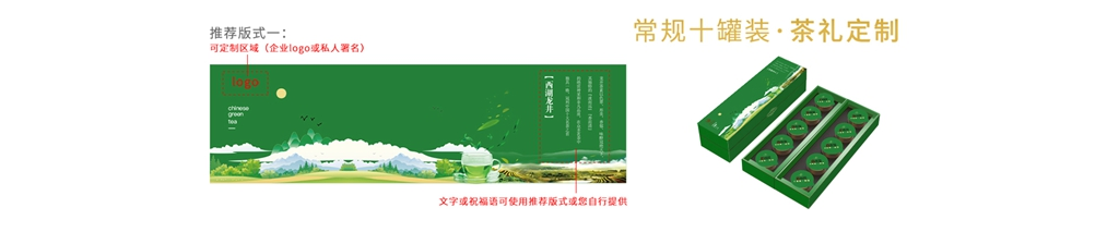 安徽**企业茶礼定制全国发货 欢迎咨询「深圳市江源也美广告供应」