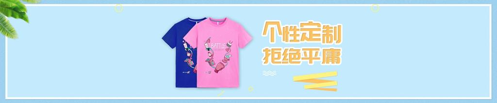 重庆原装品类定制厂商 服务至上「深圳市江源也美广告供应」