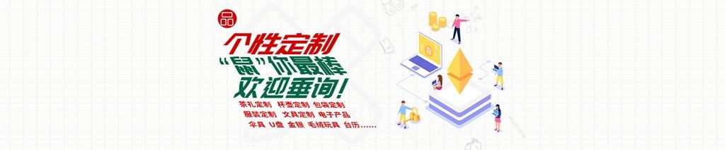 全国智能品类定制高性价比的选择 服务至上「深圳市江源也美广告供应」