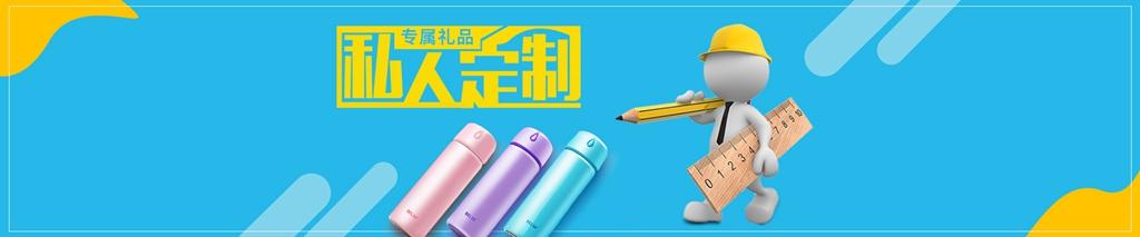 全国正宗品类定制品质售后无忧 欢迎来电「深圳市江源也美广告供应」