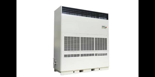 江西恒温恒湿精密空调厂家 创新服务 温州佳诺制冷设备供应