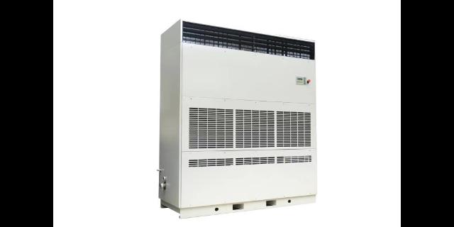 专业恒温恒湿机厂商 和谐共赢 温州佳诺制冷设备供应