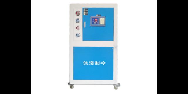 湖北铝氧化用冷冻机维修 服务至上 温州佳诺制冷设备供应