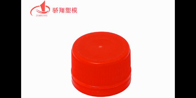 黃巖28高口瓶坯品牌「臺州市黃巖驕翔塑模供應」