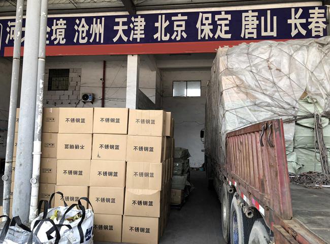 武义发货到嘉兴物流公司 诚信服务「武义贾氏物流供应」