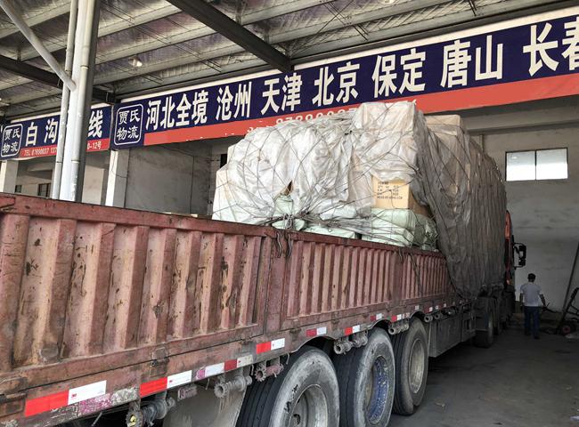 武义到锦州专线物流 服务至上「武义贾氏物流供应」