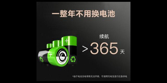 长春停车场道闸采购 欢迎来电「吉林省佳卫科技供应」