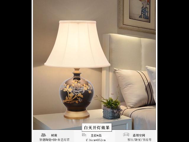 深圳新中式陶瓷台灯尺寸,陶瓷台灯