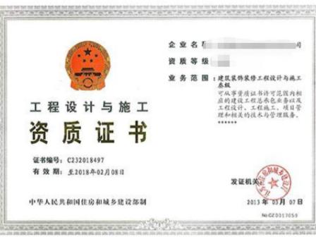 企业建筑资质售后 江阴市界德商务服务供应