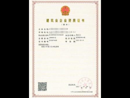 钟楼区企业建筑资质咨询 江阴市界德商务服务供应