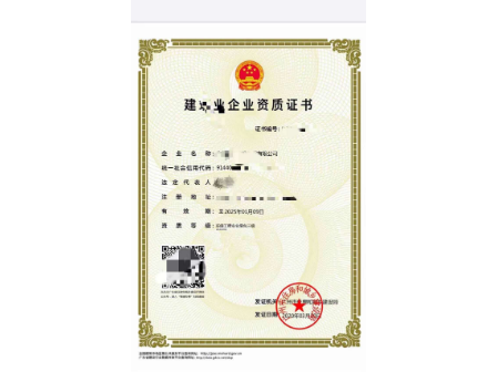 新吴区建筑施工资质公司 江阴市界德商务服务供应