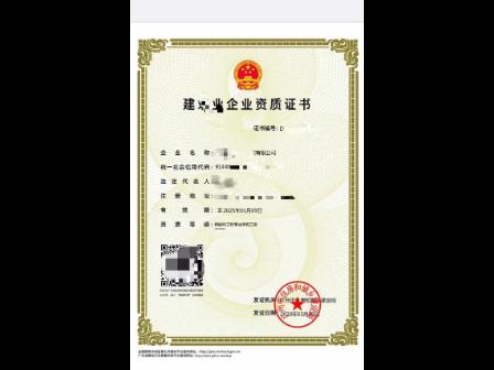 钟楼区资质审核 江阴市界德商务服务供应