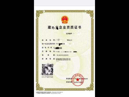 天宁区营业资质代办 江阴市界德商务服务供应