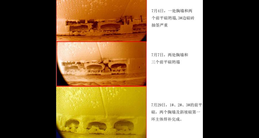 静安区喷涂施工厂家咨询 诚信经营 上海杰汇炉窑新技术供应