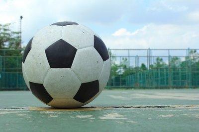 崇明区韩版足球质量推荐 上海捷希