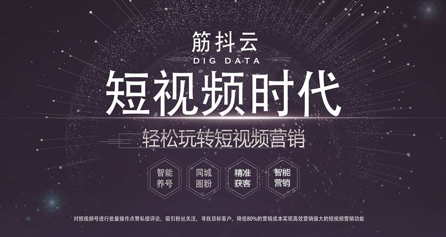 销售深圳市直播营销利器排名筋抖云人工智能供应