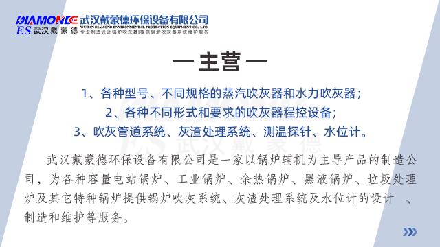 江夏區使用吹灰器零配件廠家現貨 貼心服務 武漢戴蒙德環保設備供應