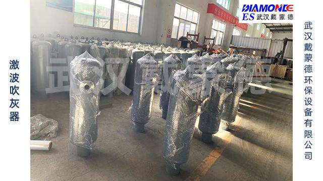 武汉戴蒙德环保设备有限公司