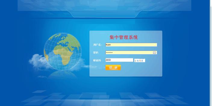 福建远程无线自动抄表系统哪家好 欢迎咨询「广州精开电子科技供应」