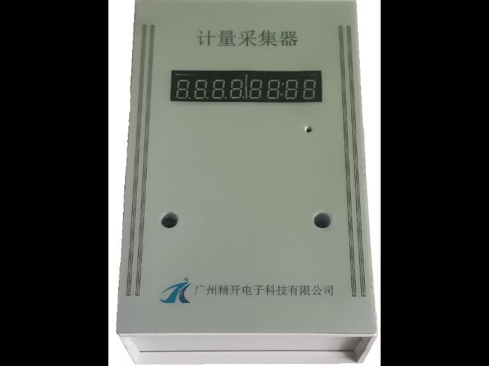 上海智能建筑时间型计量系统多少钱