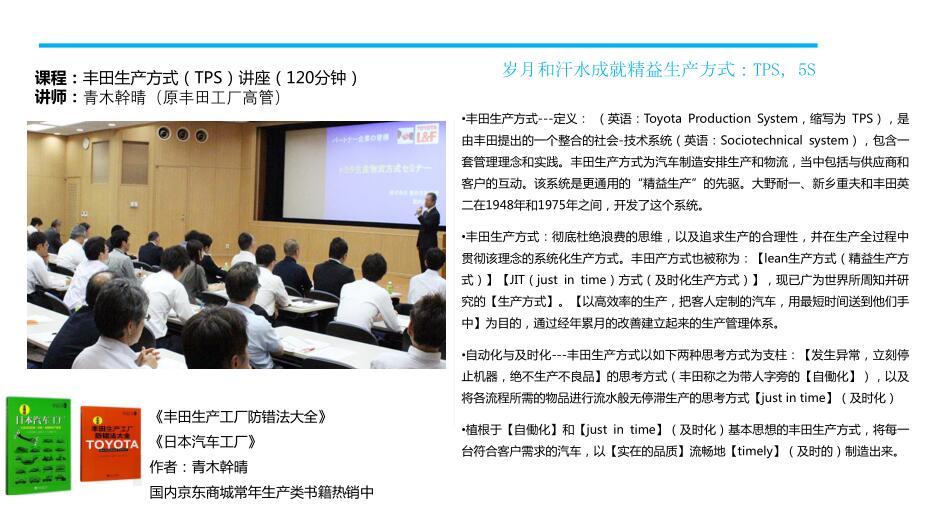 內蒙古官方日本商務考察 歡迎咨詢「上海精能教育科技供應」