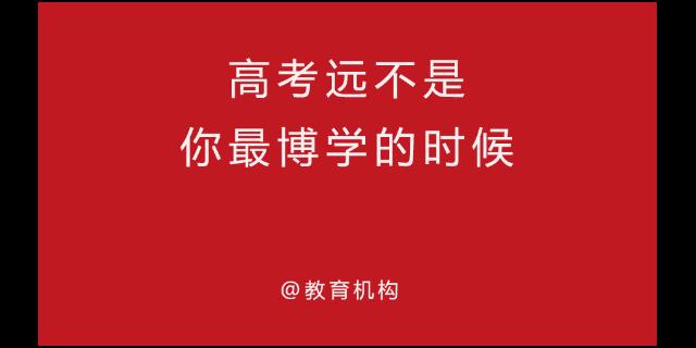 上海查询成人高考