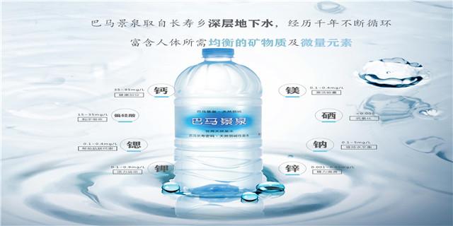 天津巴马自涌泉水品牌 欢迎咨询 广西巴马晶硒岩饮品供应