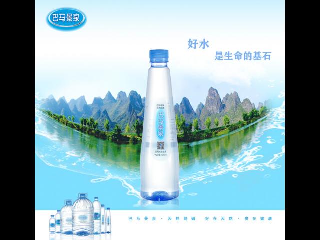 上海巴马自涌泉水招代理 欢迎咨询  广西巴马晶硒岩泉水业供应