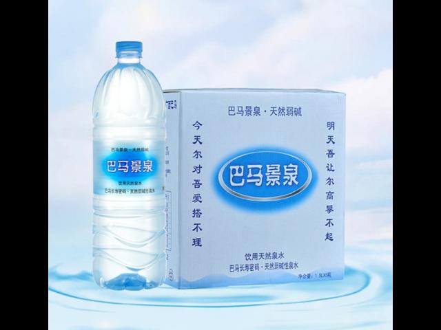 苏州巴马自涌泉水加盟 欢迎咨询 广西巴马晶硒岩饮品供应