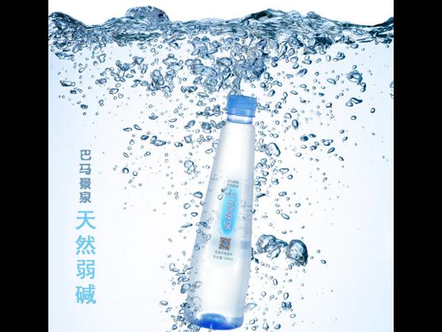 上海巴马自涌泉水排名 欢迎咨询  广西巴马晶硒岩泉水业供应