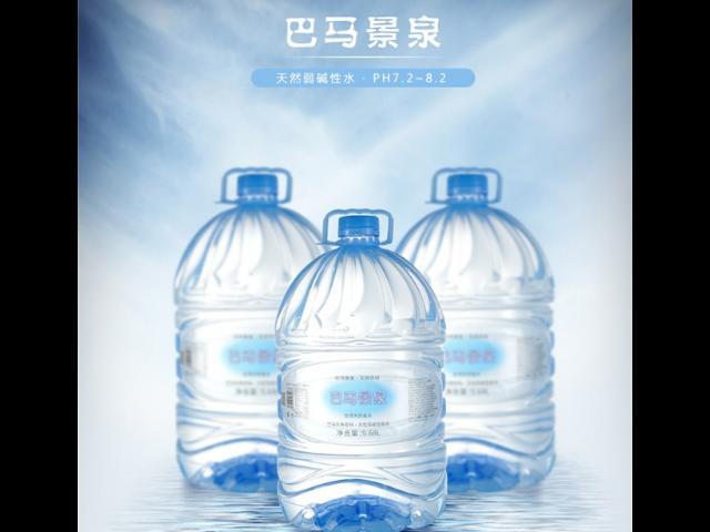 上海巴马泉水品牌 欢迎咨询  广西巴马晶硒岩泉水业供应