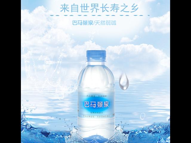 上海矿泉水哪个牌子好 欢迎咨询  广西巴马晶硒岩泉水业供应