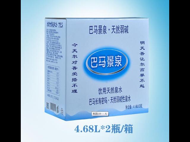 上海神仙水厂家 欢迎咨询  广西巴马晶硒岩泉水业供应