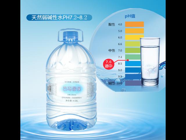 上海小分子团水公司 欢迎咨询 广西巴马晶硒岩饮品供应