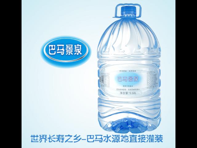 浙江巴马山泉水品牌 欢迎咨询  广西巴马晶硒岩泉水业供应