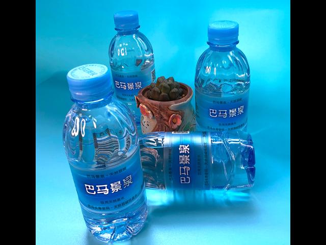 活性水排名 欢迎咨询  广西巴马晶硒岩泉水业供应