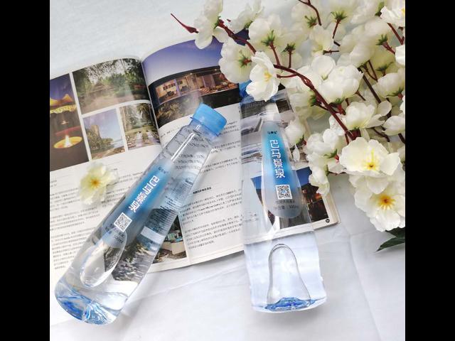 冰川水价格 欢迎咨询  广西巴马晶硒岩泉水业供应