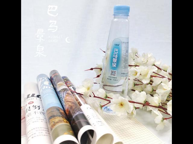 杭州碱性水,水