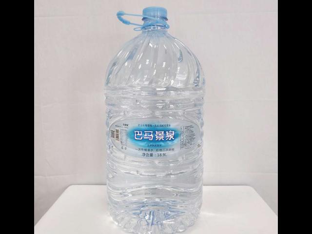 长寿乡矿泉水品牌 欢迎咨询  广西巴马晶硒岩泉水业供应
