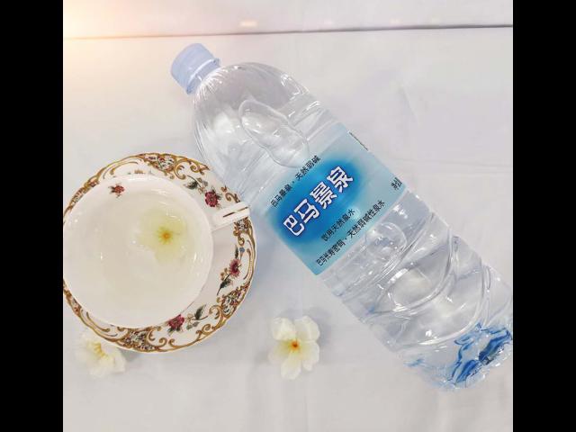 巴马瓶装水马景泉 欢迎咨询「 广西巴马晶硒岩泉水业供应」